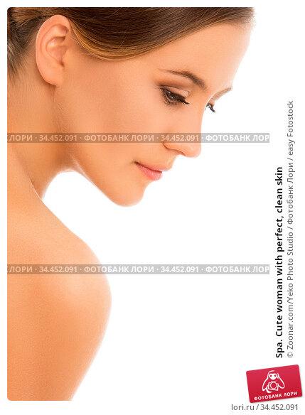 Spa. Cute woman with perfect, clean skin. Стоковое фото, фотограф Zoonar.com/Yeko Photo Studio / easy Fotostock / Фотобанк Лори