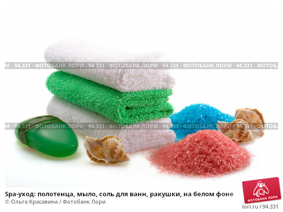 Spa-уход: полотенца, мыло, соль для ванн, ракушки, на белом фоне, фото № 94331, снято 6 октября 2007 г. (c) Ольга Красавина / Фотобанк Лори