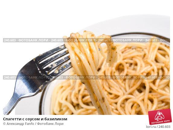 Спагетти с соусом и базиликом, фото № 240603, снято 23 июля 2017 г. (c) Александр Fanfo / Фотобанк Лори