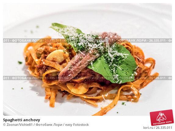 Spaghetti anchovy, фото № 26335011, снято 28 июля 2017 г. (c) easy Fotostock / Фотобанк Лори