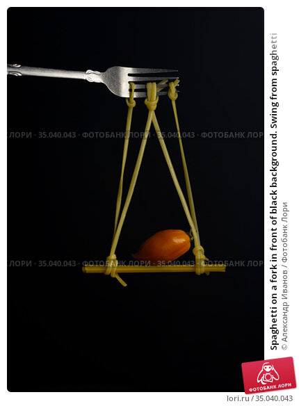 Spaghetti on a fork in front of black background. Swing from spaghetti. Стоковое фото, фотограф Александр Иванов / Фотобанк Лори