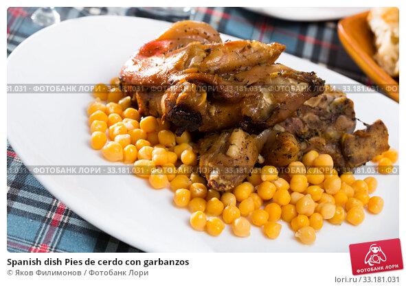 Купить «Spanish dish Pies de cerdo con garbanzos», фото № 33181031, снято 9 июля 2020 г. (c) Яков Филимонов / Фотобанк Лори