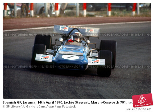 Spanish GP, Jarama, 14th April 1970. Jackie Stewart, March-Cosworth 701, race winner. Стоковое фото, фотограф GP Library \ UIG / age Fotostock / Фотобанк Лори