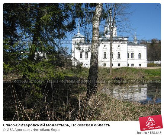 Спасо-Елизаровский монастырь, Псковская область, фото № 188643, снято 7 мая 2007 г. (c) ИВА Афонская / Фотобанк Лори
