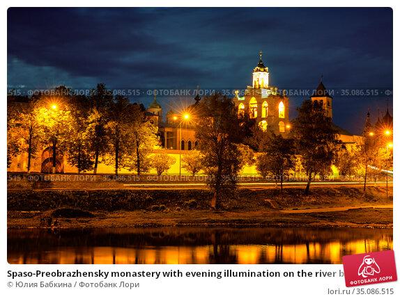 Spaso-Preobrazhensky monastery with evening illumination on the river bank. Yaroslavl, Russia (2019 год). Стоковое фото, фотограф Юлия Бабкина / Фотобанк Лори