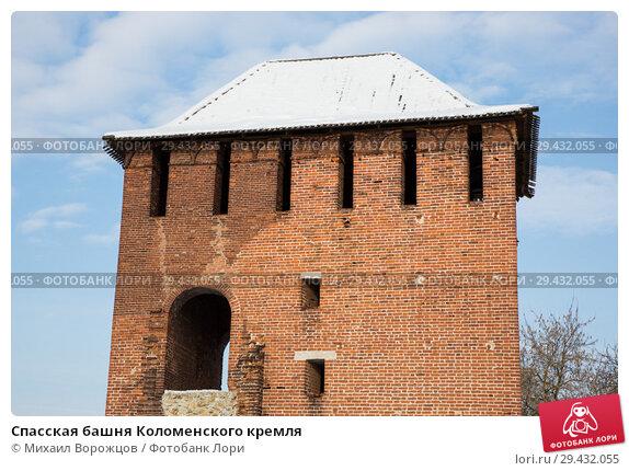 Купить «Спасская башня Коломенского кремля», фото № 29432055, снято 2 марта 2018 г. (c) Михаил Ворожцов / Фотобанк Лори