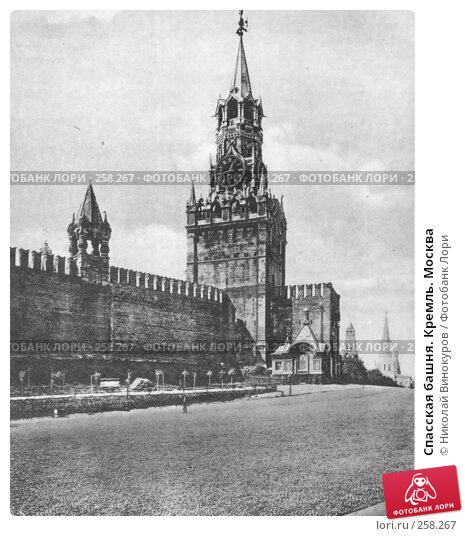 Спасская башня. Кремль. Москва, фото № 258267, снято 23 февраля 2017 г. (c) Николай Винокуров / Фотобанк Лори