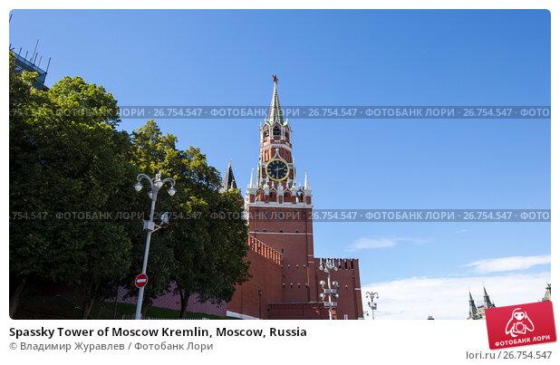 Spassky Tower of Moscow Kremlin, Moscow, Russia, фото № 26754547, снято 6 августа 2017 г. (c) Владимир Журавлев / Фотобанк Лори