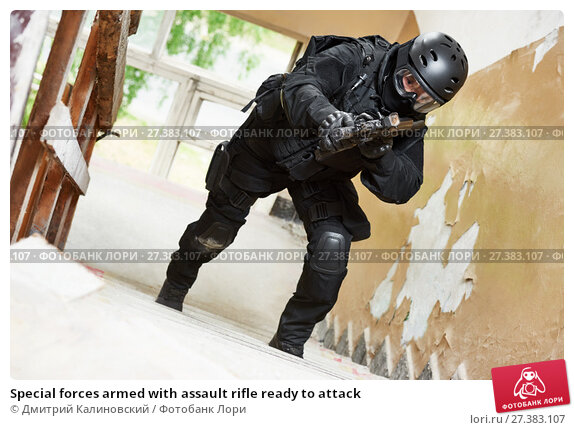 Купить «Special forces armed with assault rifle ready to attack», фото № 27383107, снято 19 июня 2015 г. (c) Дмитрий Калиновский / Фотобанк Лори