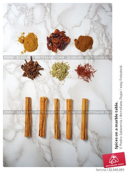 Купить «Spices on a marble table.», фото № 32543091, снято 26 сентября 2019 г. (c) easy Fotostock / Фотобанк Лори