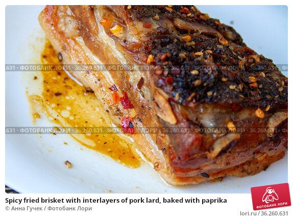 Spicy fried brisket with interlayers of pork lard, baked with paprika. Стоковое фото, фотограф Анна Гучек / Фотобанк Лори