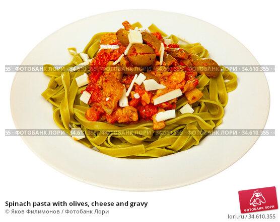 Spinach pasta with olives, cheese and gravy. Стоковое фото, фотограф Яков Филимонов / Фотобанк Лори