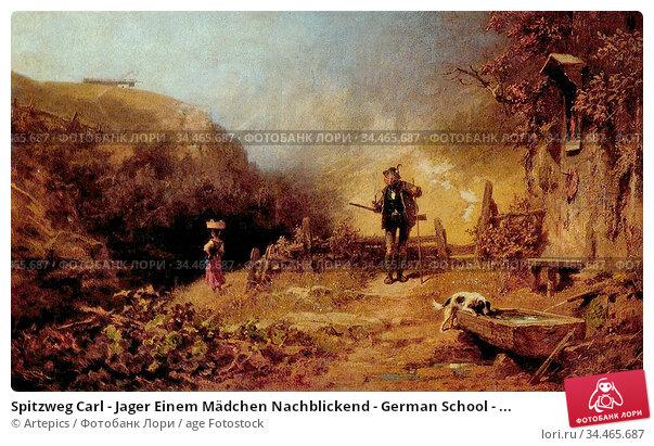 Spitzweg Carl - Jager Einem Mädchen Nachblickend - German School - ... Редакционное фото, фотограф Artepics / age Fotostock / Фотобанк Лори