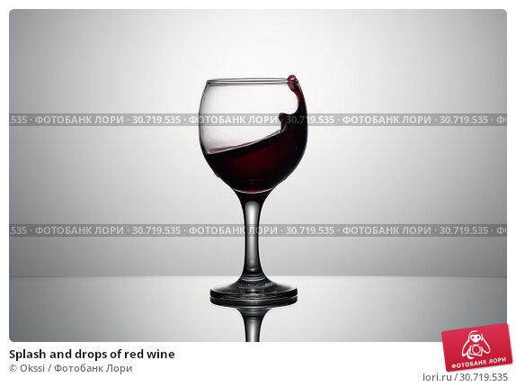 Купить «Splash and drops of red wine», фото № 30719535, снято 23 апреля 2019 г. (c) Okssi / Фотобанк Лори