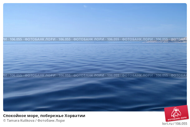 Спокойное море, побережье Хорватии, фото № 106055, снято 28 августа 2007 г. (c) Tamara Kulikova / Фотобанк Лори