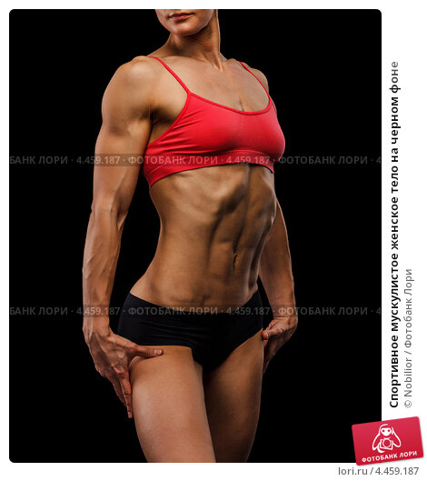 мускулистое женское тело