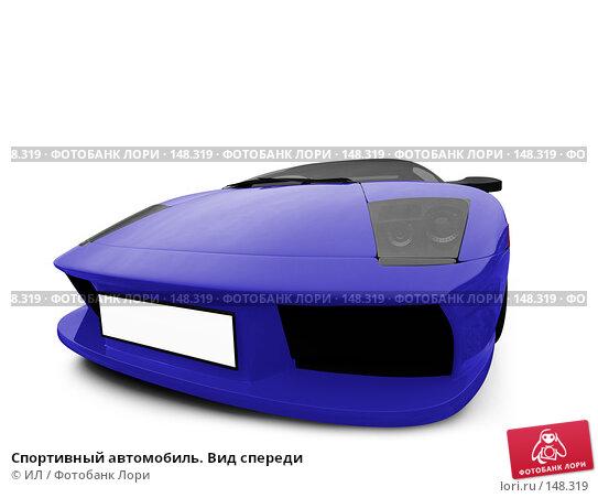 Спортивный автомобиль. Вид спереди, иллюстрация № 148319 (c) ИЛ / Фотобанк Лори