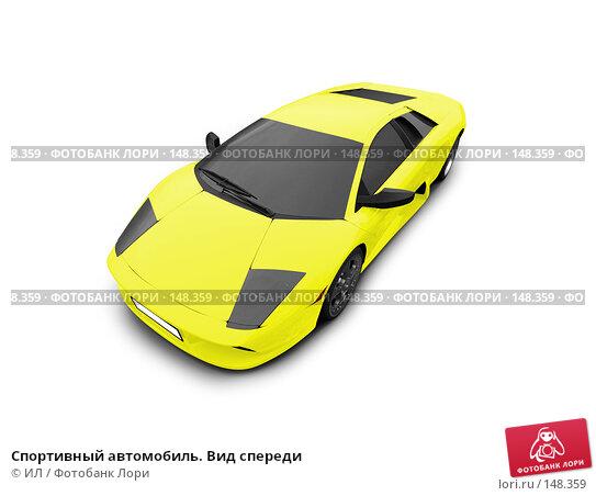 Спортивный автомобиль. Вид спереди, иллюстрация № 148359 (c) ИЛ / Фотобанк Лори