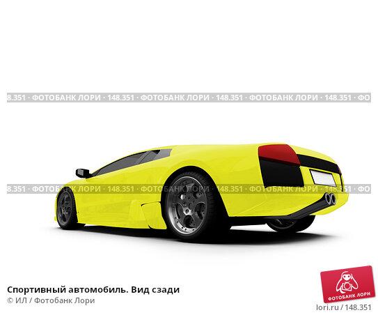 Спортивный автомобиль. Вид сзади, иллюстрация № 148351 (c) ИЛ / Фотобанк Лори