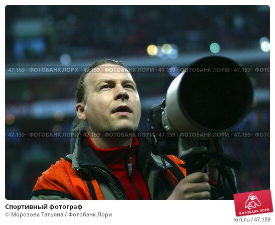 Спортивный фотограф, фото № 47159, снято 7 апреля 2005 г. (c) Морозова Татьяна / Фотобанк Лори