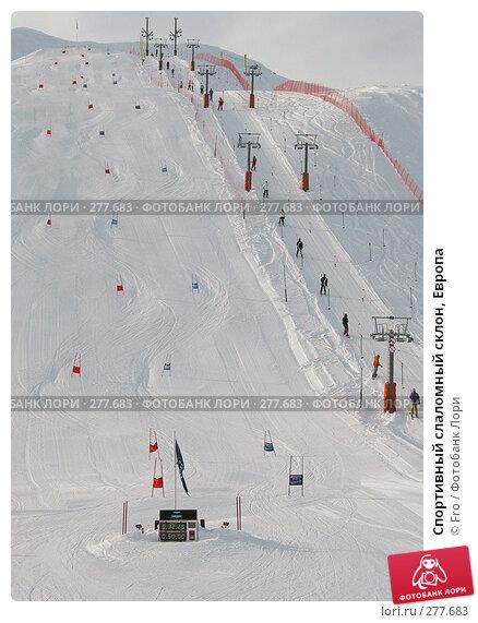 Спортивный слаломный склон, Европа, фото № 277683, снято 8 января 2003 г. (c) Fro / Фотобанк Лори