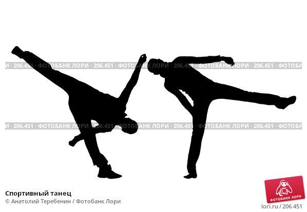 Спортивный танец, иллюстрация № 206451 (c) Анатолий Теребенин / Фотобанк Лори