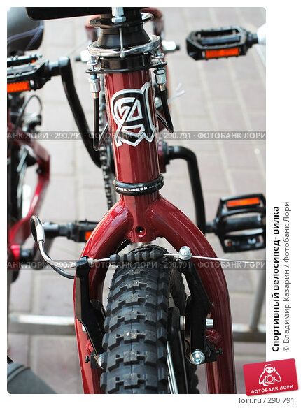 Спортивный велосипед- вилка, фото № 290791, снято 18 мая 2008 г. (c) Владимир Казарин / Фотобанк Лори