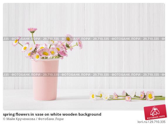 Купить «spring flowers in vase on white wooden background», фото № 29710335, снято 18 мая 2018 г. (c) Майя Крученкова / Фотобанк Лори