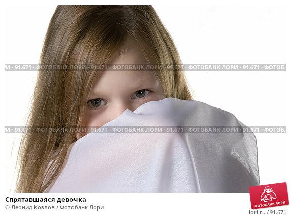 Спрятавшаяся девочка, фото № 91671, снято 27 октября 2016 г. (c) Леонид Козлов / Фотобанк Лори