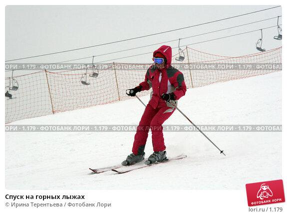 Спуск на горных лыжах, эксклюзивное фото № 1179, снято 22 февраля 2006 г. (c) Ирина Терентьева / Фотобанк Лори