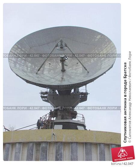 Купить «Спутниковая антенна в городе Братске», фото № 42047, снято 14 апреля 2004 г. (c) Саломатов Александр Николаевич / Фотобанк Лори