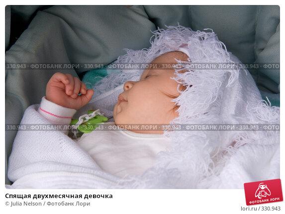 Спящая двухмесячная девочка, фото № 330943, снято 15 июня 2008 г. (c) Julia Nelson / Фотобанк Лори