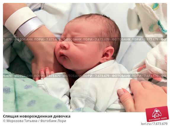 Купить «Спящая новорожденная девочка», фото № 7673679, снято 6 октября 2013 г. (c) Морозова Татьяна / Фотобанк Лори
