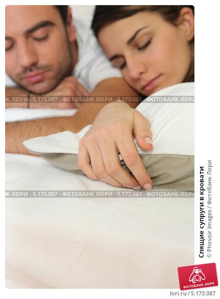 Фото супруги в постели 39164 фотография