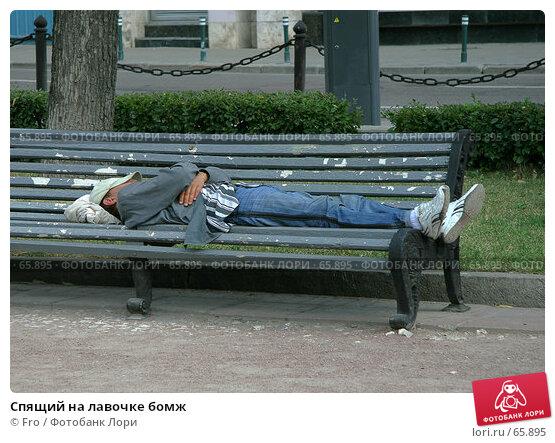 Спящий на лавочке бомж, фото № 65895, снято 21 июля 2007 г. (c) Fro / Фотобанк Лори