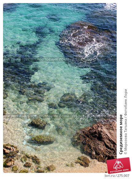 Купить «Средиземное море», фото № 275007, снято 13 апреля 2008 г. (c) Морозова Татьяна / Фотобанк Лори