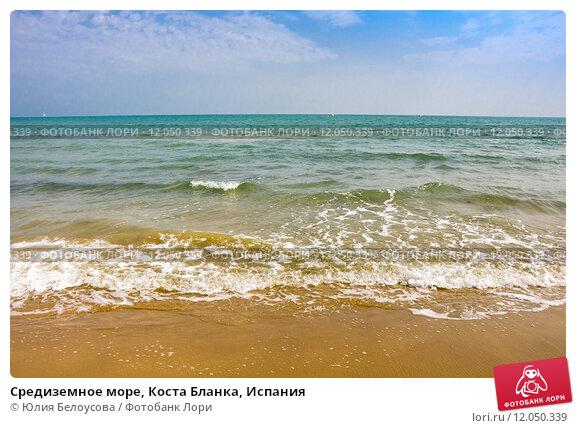 Аликанте отдых на море