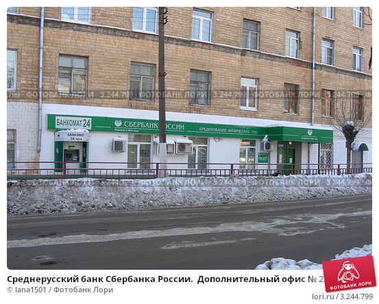 где в щелково московской области можно купить пиявок: