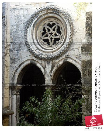 Средневековая архитектура, эксклюзивное фото № 75255, снято 30 июля 2007 г. (c) Михаил Карташов / Фотобанк Лори