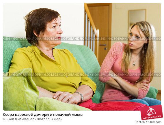 мать и дочь ссадомазахисты