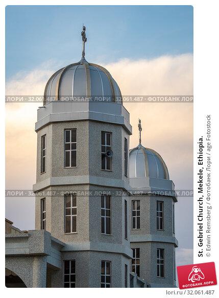 St. Gebriel Church, Mekele, Ethiopia. Стоковое фото, фотограф Edwin Remsberg / age Fotostock / Фотобанк Лори