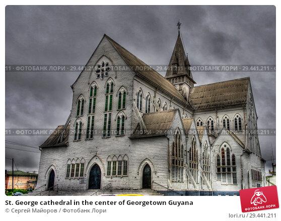 Купить «St. George cathedral in the center of Georgetown Guyana», фото № 29441211, снято 3 мая 2013 г. (c) Сергей Майоров / Фотобанк Лори