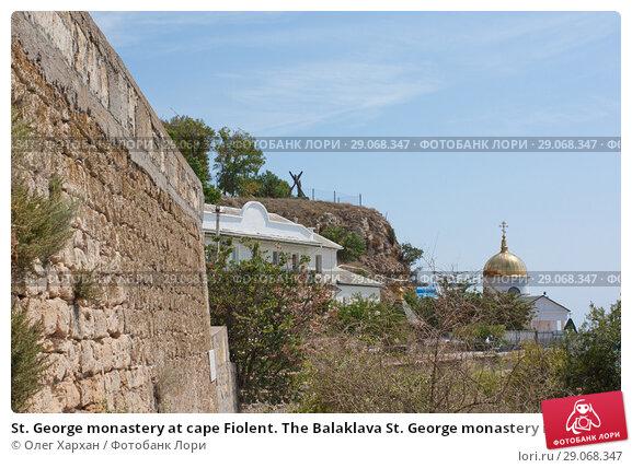 Купить «St. George monastery at cape Fiolent. The Balaklava St. George monastery is located to the South-East of Sevastopol», фото № 29068347, снято 12 августа 2012 г. (c) Олег Хархан / Фотобанк Лори