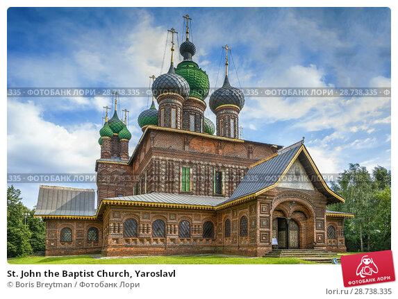 Купить «St. John the Baptist Church, Yaroslavl», фото № 28738335, снято 18 августа 2017 г. (c) Boris Breytman / Фотобанк Лори