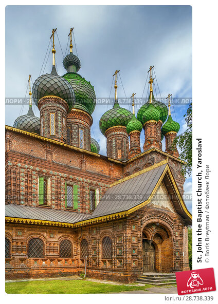 Купить «St. John the Baptist Church, Yaroslavl», фото № 28738339, снято 18 августа 2017 г. (c) Boris Breytman / Фотобанк Лори