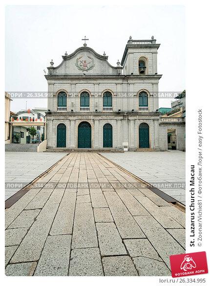St. Lazarus Church Macau, фото № 26334995, снято 26 июня 2017 г. (c) easy Fotostock / Фотобанк Лори