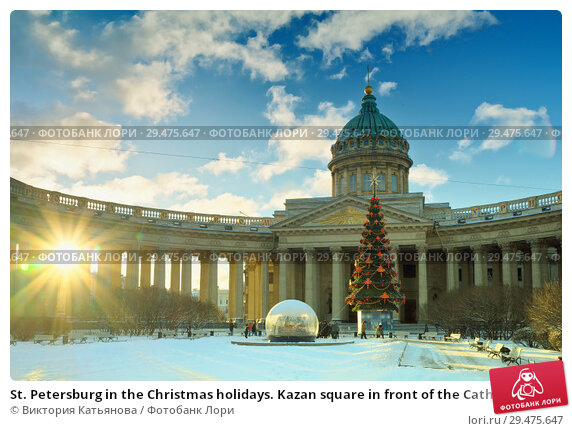 Купить «St. Petersburg in the Christmas holidays. Kazan square in front of the Сathedral is decorated with a Christmas tree and Nativity composition in a glass ball on a sunny winter morning», фото № 29475647, снято 8 января 2018 г. (c) Виктория Катьянова / Фотобанк Лори