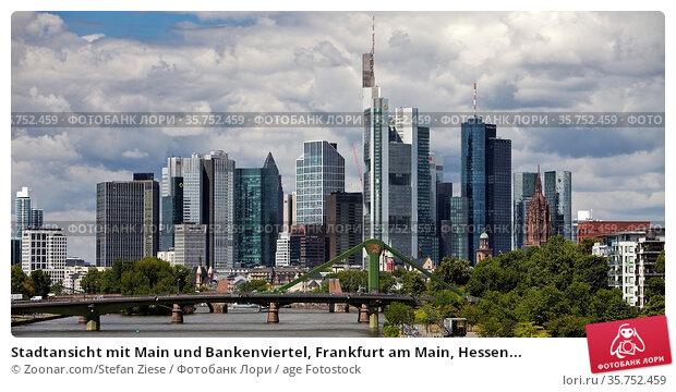 Stadtansicht mit Main und Bankenviertel, Frankfurt am Main, Hessen... Стоковое фото, фотограф Zoonar.com/Stefan Ziese / age Fotostock / Фотобанк Лори