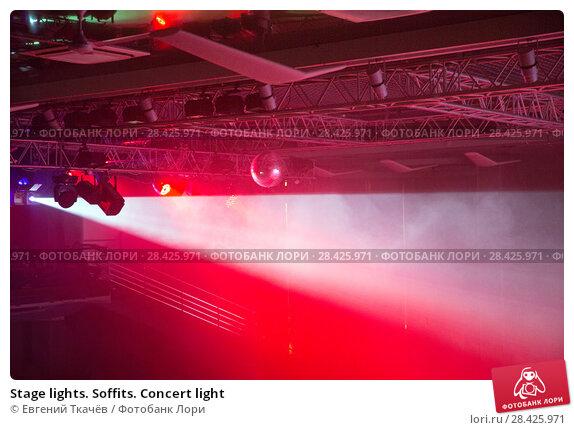 Купить «Stage lights. Soffits. Concert light», фото № 28425971, снято 20 апреля 2018 г. (c) Евгений Ткачёв / Фотобанк Лори