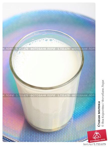Стакан молока, эксклюзивное фото № 5733679, снято 18 марта 2014 г. (c) Яна Королёва / Фотобанк Лори